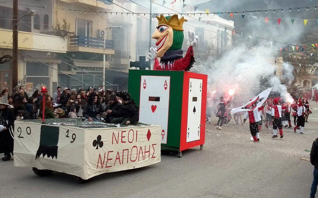 Καρναβάλι Νεάπολης 2019