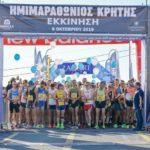 Εντυπωσιακός με πολλά ρεκόρ ο Ημιμαραθώνιος Κρήτης! 4500 δρομείς στο Αρκαλοχώρι!